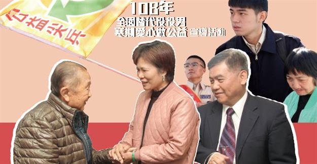 108 national alternative service male cold love to do public welfare activities